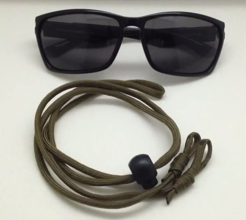 Paracord Sunglasses Lanyard